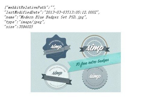 http://www.jqueryscript.net/layout/jQuery-Plugin-for-Client-Side-Image-Resizing-canvasResize.html