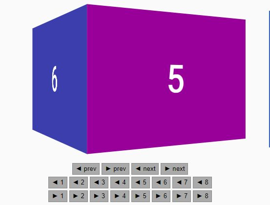 Multifunctional 3D Cube Carousel In jQuery - Flipbox