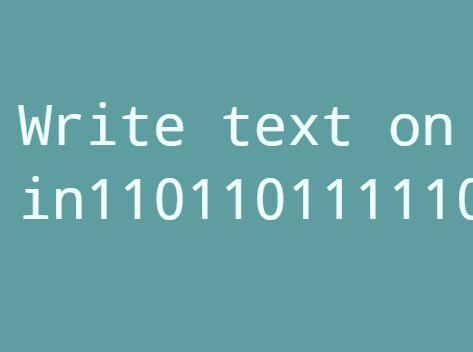 Binary Style Text Display Animation Plugin with jQuery - Go Binary