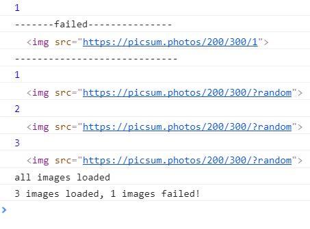 Detect Image Loading Status With jQuery - imagesStatus