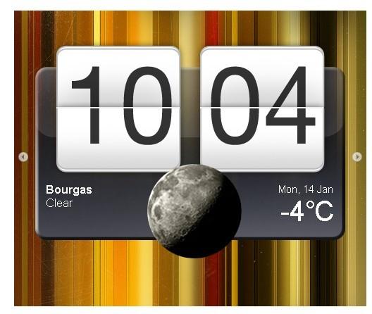 HTC-Like Weather and Clock Plugin - jDigiClock