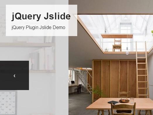 Responsive Fullscreen jQuery Image Slideshow/Gallery Plugin - Jslide