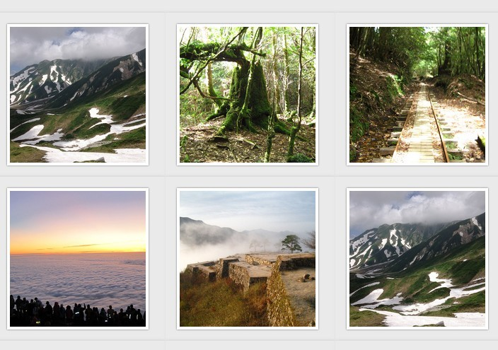 Responsive Justified Image Gallery with jQuery and CSS3 Flex