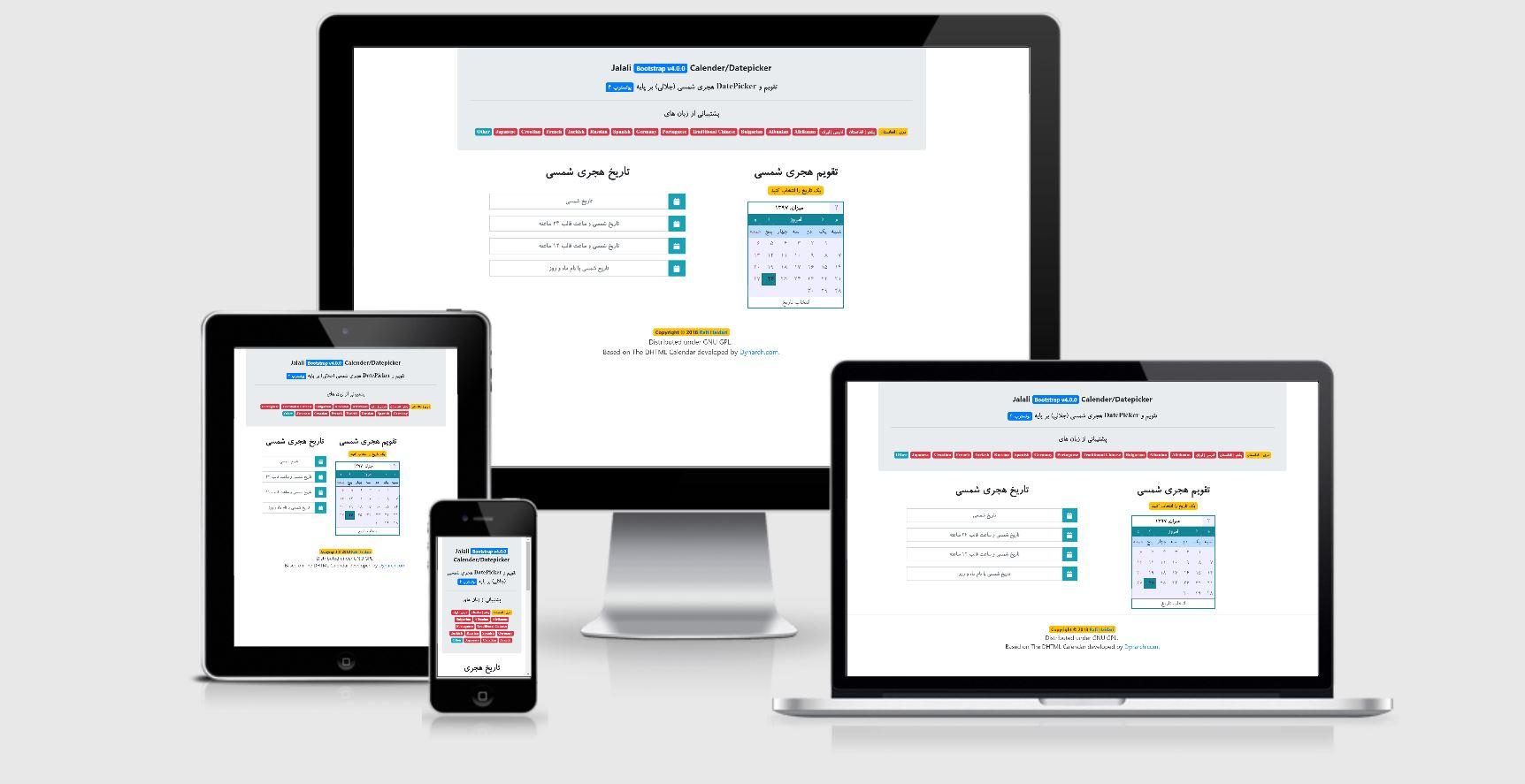 Jalali Bootstrap Calendar and Datepicker