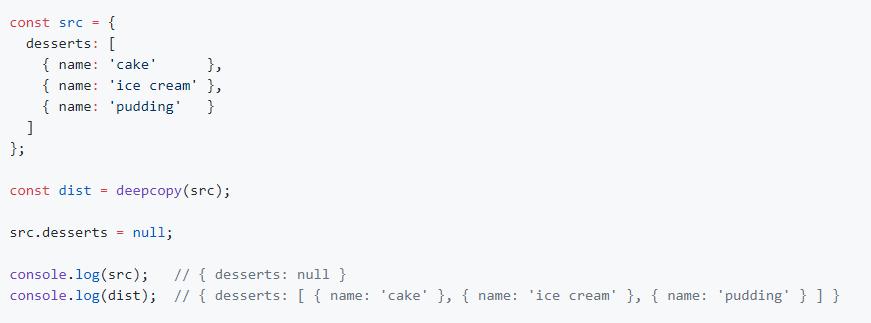 deepcopy.js