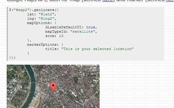 jQuery geolocation-edit
