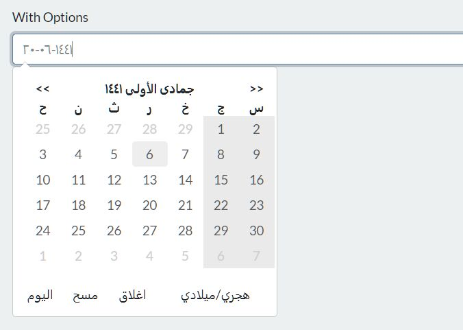 Hijri Date Picker With jQuery, Moment.js And Bootstrap