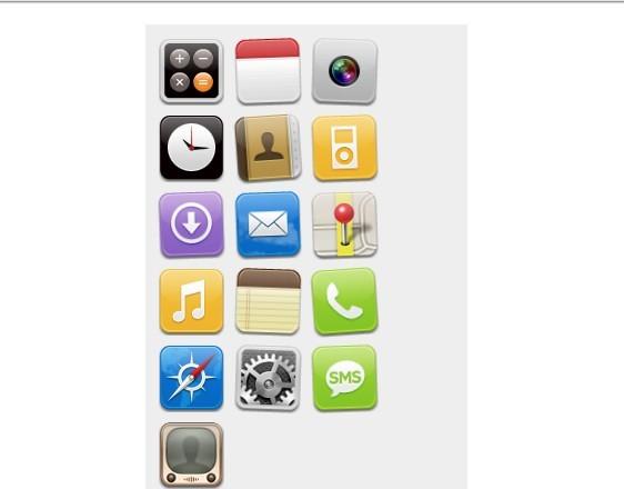 iOS-Like Icons Wiggle Effect - Wiggle