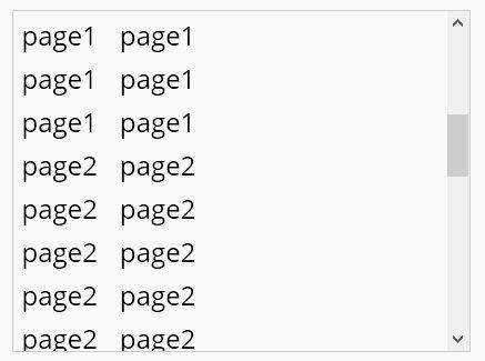 使用 jQuery XMLHttpRequest 的无限滚动视图 - 简单的 iScroll
