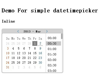jQuery Date and Time Picker Plugin - Simple Datetimepicker