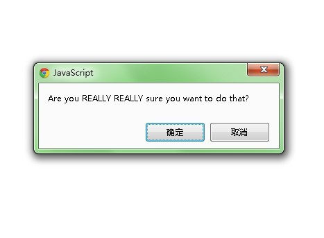 jQuery Enhanced Confirm Dialog Plugin - Confirm Action