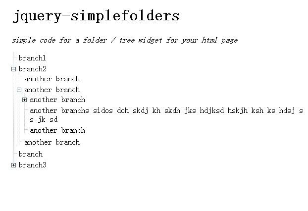 jQuery Flat Folder Tree Plugin - simplefolders