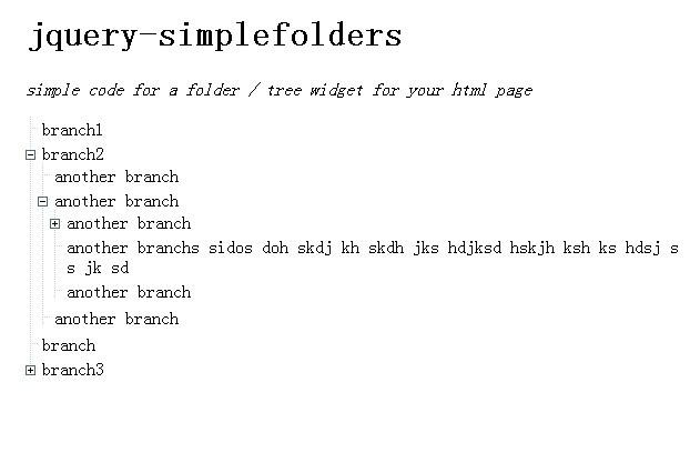 jQuery Flat Folder Tree Plugin - simplefolders