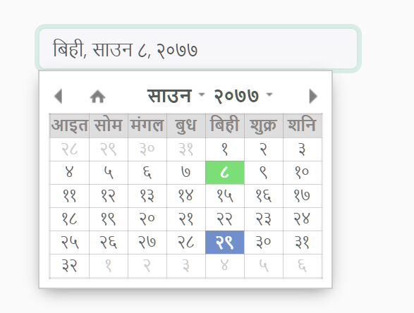 Customizable Nepali Date Picker Plugin