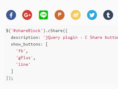 Generate Custom Social Share Buttons With jQuery C Share Plugin