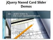 Card Deck-style jQuery Responsive Slideshow Plugin - Nxeed Card Slider