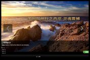 Clean jQuery Slideshow Plugin With Animated Image Captions - Scrollpic