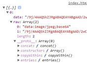Get File's MetaData Information With jQuery - Amelia