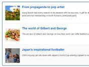 Flexible & Customizable jQuery News Ticker Plugin - Easy Ticker