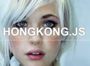 Mobile-friendly HTML5 Parallax Scroll Plugin With jQuery - Hongkong