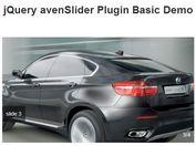 Super Simple jQuery Responsive Image Slideshow Plugin - avenSlider