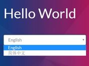 Minimal Language Switcher For Multilingual Webpages - Translate.js