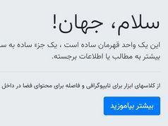 RTL (Right To Left) Theme For Bootstrap 4