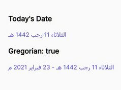 Display Today's Date in Muslim Hijri Calendar - hijri.date.js